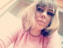 Личный фотоальбом Кристины Гареевой