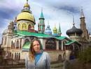 Фотоальбом Татьяны Гавриловой