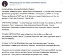 Максимова Ирина   Пермь   48