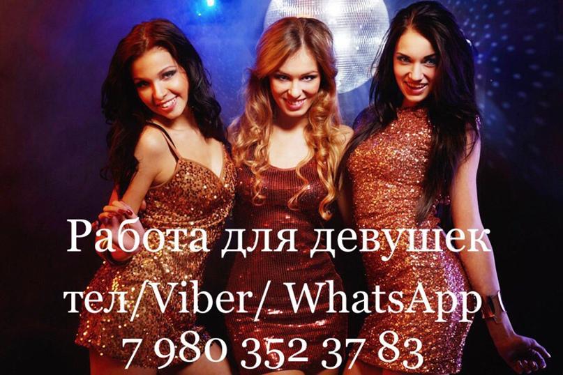 Работа луганск для девушек работа для девушек без опыта работы минск