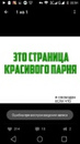Cabarov Elcin | Одесса | 3
