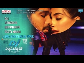 DJ - Duvvada Jagannadham Full Songs Jukebox  ¦¦ Allu Arjun, Pooja Hegde, Harish Shankar, DSP