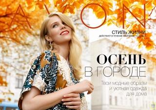 Тамба косметика купить в спб купить косметику боттега верде в украине