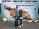 Дима Пауков, Житомир, Украина