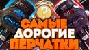 Столяров Алексей |  | 7