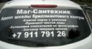 Радонцев Павел   Самара   36