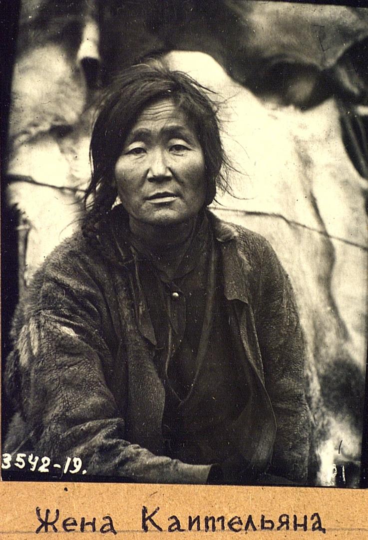 Жена охотника Коительяна. Эвенки (тунгусы). Омская область, Тарский район. 1926. № 3542-19.