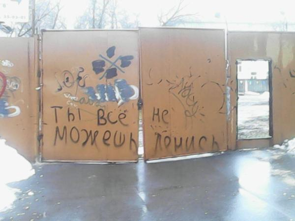 Pavel Butakov: Original: https://cs9.pikabu.ru/images/big_size_comm/2018-01_3/1515721518134027662.jpg
