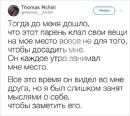 Mad Mad   Москва   14