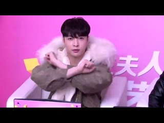 [CUT] 171130 EXO's Lay @ Maple Story 2 LIVE