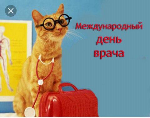 фото из альбома Анисии Паршиной №12