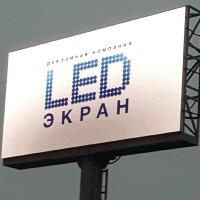 LedEkran-Elista