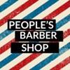 Мужская парикмахерская   People's Barbershop