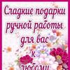 Елена Трапезникова