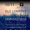 SAMOSAD BEND + OLE LUKKOYE