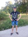 Trey Анатолий | Кривой Рог | 3