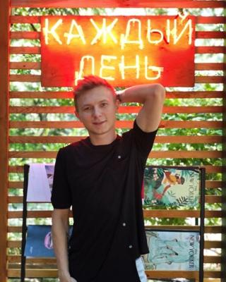 Александр Плисакин фотография #8