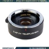 Конвертер Kenko Teleplus DGX MC4 2X C-AF for Canon