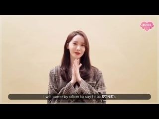 [CLIP] SONE OFFICIAL FAN CLUB - Yoona Welcome Message