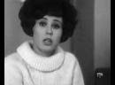 Лариса Мондрус - Древние слова 1968 Л. Гарин – Н. Олев