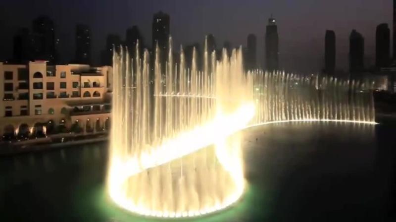 фонтан дубай как хочется жить