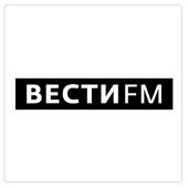 Реклама на радио Вести FM в Санкт-Петербурге