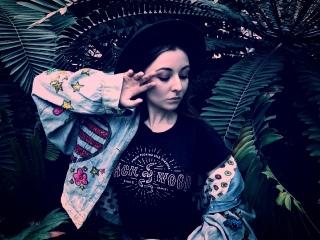 Арина Хартман фотография #10