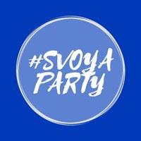 """Svoyaparty! Salsa-вечеринки в """"Своей школе"""""""
