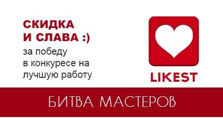 vk.com/album-17953909_245214614