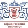 Студенческий совет Юридического института ЮУрГУ