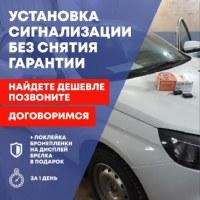 АвтоОктябрьский