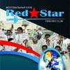 Фехтовальный клуб Red Star