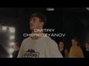 ДМИТРИЙ ЧЕРКОЗЬЯНОВ - Selects EXTRA ПРОКАЧ 27.10.2018