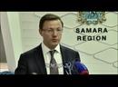 Поздравление Губернатора Самарской области Дмитрия Азарова с Днём Рождения