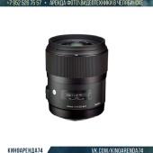 Sigma AF 35mm f/1.4 DG HSM ART Canon EF