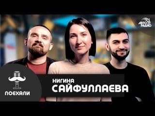 """Нигина Сайфуллаева - об идее, постельных сценах и открытой работе актеров фильма """"Верность"""""""
