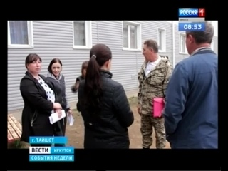 Тайшетский дом для сирот начали ремонтировать. Там выявили еще нарушения
