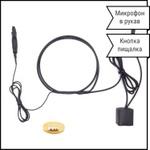 Микронаушник «Hands-free +» магнит (проводное подключение к телефону)