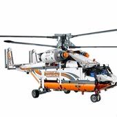 Вертолет 20002