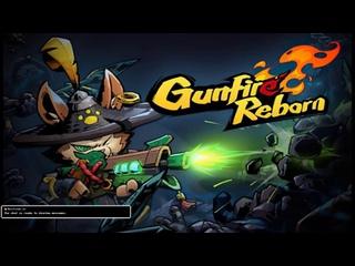 Gunfire Reborn | Извращение над моими нервами