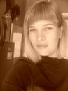 Масленникова Юлия | Рославль | 6
