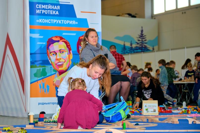 «Конструктория» вновь объединила семьи Ханты-Мансийска - 25