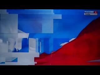 Речь Андриана ООРЖАКА на совместных агитационных выступлениях от  на канале Россия 1