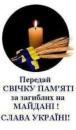 Фотоальбом Віталія Шидловського