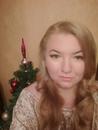 Фотоальбом Натальи Рублевой
