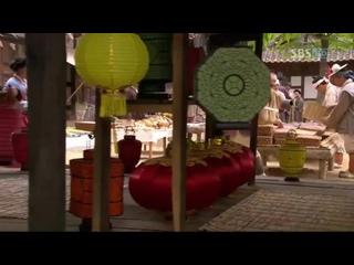 Иль Чжи Мэ 5 серия