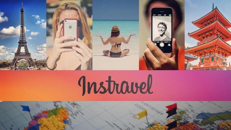 Все путешественники выкладывают в инстаграм одно и то же