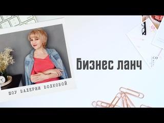 Год науки и технологий. Депутат В.Кононов и руководитель АТР Павлов В.