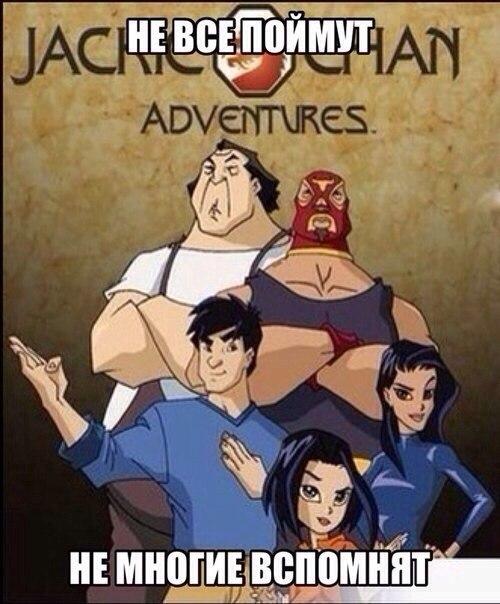 jackie chan adventures - 720×860