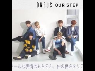 {OTHER} • 201007 • Видео анонс нового японского фотобука ONEUS OUR STEP